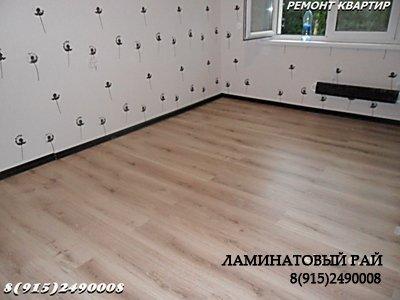 Prix pour refaire un plancher bois devis travaux for Refaire un plancher bois