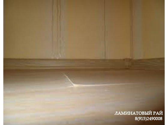 parkett schiffsboden buche ge lt. Black Bedroom Furniture Sets. Home Design Ideas